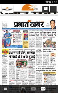 Hindi News - All Newspaper screenshot 1