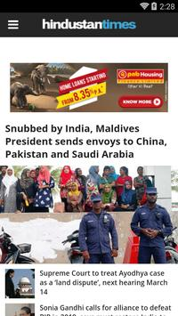 Hindi News - All Newspaper screenshot 6