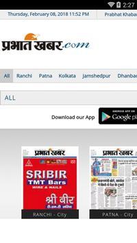 Hindi News - All Newspaper screenshot 7