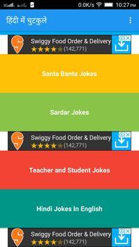 Hindi Jokes And SMS App poster