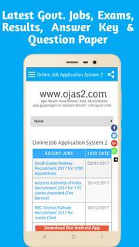 ojas2 (Onlines Job Application System - ojas) apk screenshot