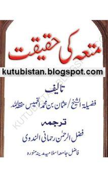 Mutta Ki Haqeeqat poster