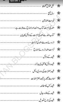Mutta Ki Haqeeqat screenshot 1