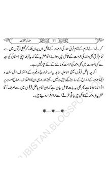 Mutta Ki Haqeeqat screenshot 3