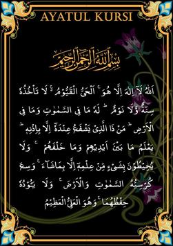 Ayatul kursi apk screenshot