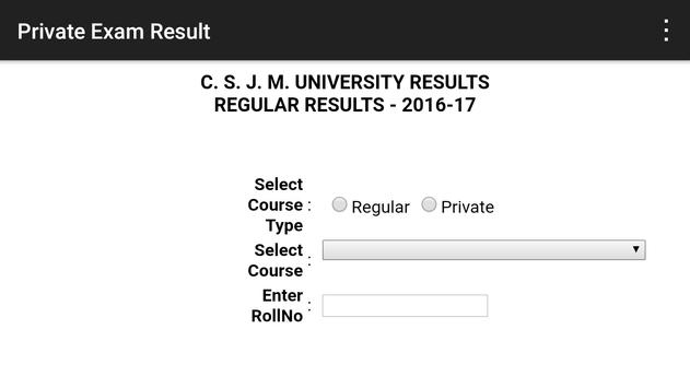 Kanpur Results apk screenshot