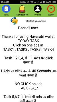 Navratri Wallet screenshot 2
