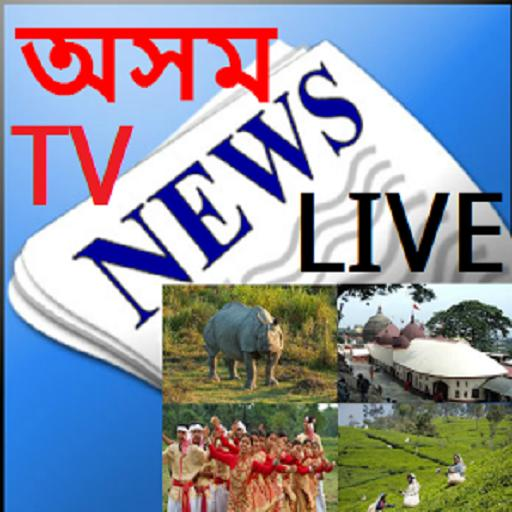 Assamese News TV Live App for Android - APK Download