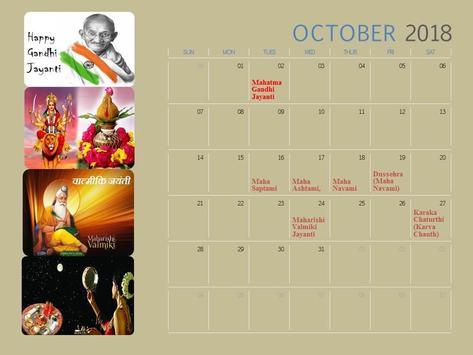 Calendar 2018 India screenshot 2