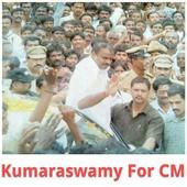 KumaraswamyForCM icon