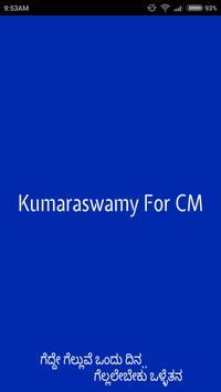 KumaraswamyForCM poster