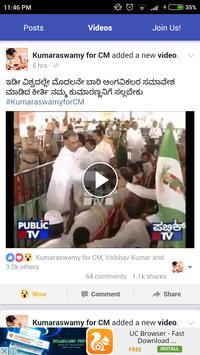 KumaraswamyForCM screenshot 2