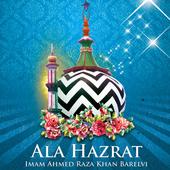 Kalame Ala Hazrat icon