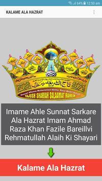 Kalame Ala Hazrat poster