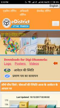 India E-Seva Service - India Online Top Service screenshot 5