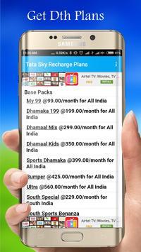Best Offer apk screenshot