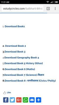 STATE BOARD BOOKS screenshot 3