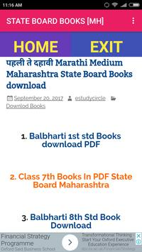 STATE BOARD BOOKS screenshot 1