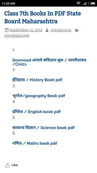STATE BOARD BOOKS screenshot 2