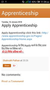 ITI Apprenticeship screenshot 1