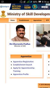 ITI Apprenticeship screenshot 3