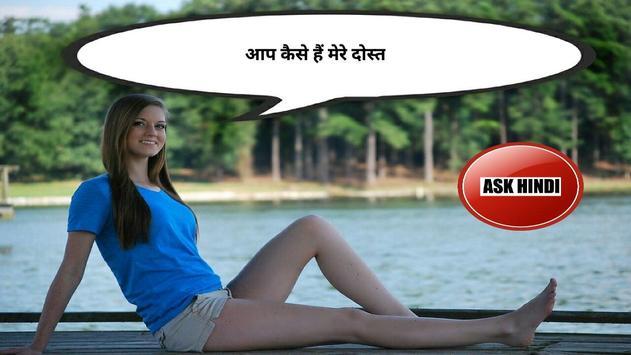 Desi Girl Hindi Assistant screenshot 1