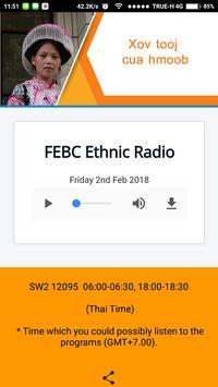 FEBC Ethnic screenshot 6