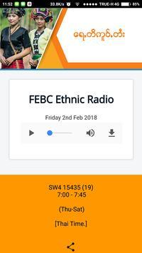 FEBC Ethnic screenshot 7