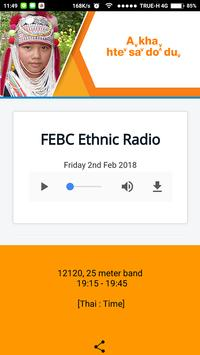 FEBC Ethnic screenshot 10