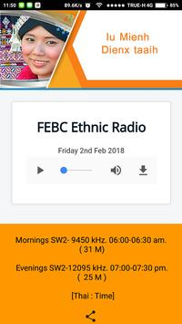 FEBC Ethnic screenshot 11