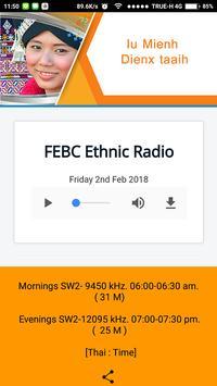 FEBC Ethnic screenshot 3