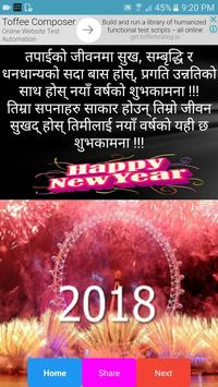 Happy New Year Wishes & SMS poster