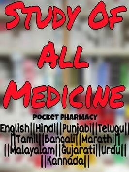 Pocket Pharmacy poster