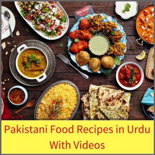 Pakistani Recipes In Urdu With Hd Videos For Android Apk Download