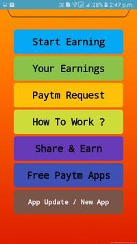 Free Paytm Money (FPM) screenshot 1
