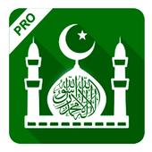 مسلم برو icon