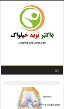 Dr Nawid Khpulwak screenshot 2