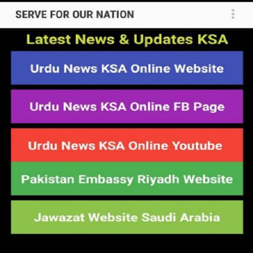 Saudi Arab ki Taza Tareen Khabrein for Android - APK