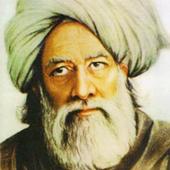 Baba Bulleh Shah Ka Kalam In Punjabi icon