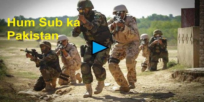 Pak Army 2017 Latest Songs poster