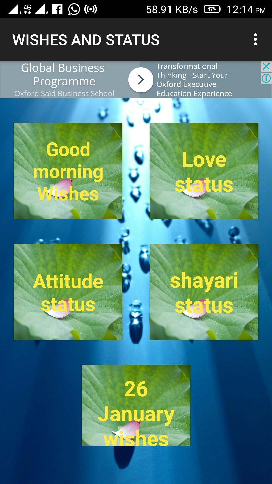 Good morning wishes in hindi shayri message for Android