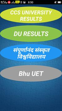 All exam results(10th,12th,ug,pg results) screenshot 2