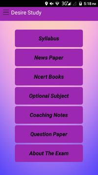 Desire Study screenshot 1