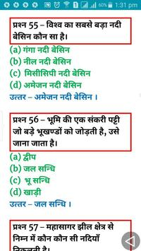 C TET (CENTRAL TEACHER ELIGIBILITY TEST) IN HINDI poster