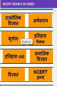 NCERT Books in Hindi screenshot 2