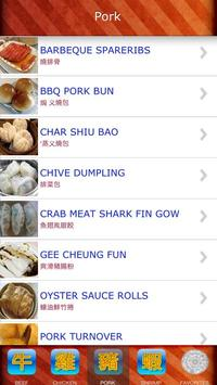 iLoveDimSum screenshot 2