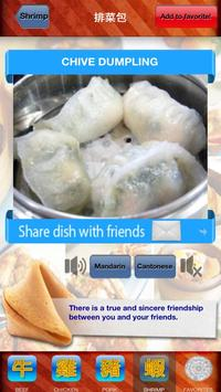 iLoveDimSum screenshot 5