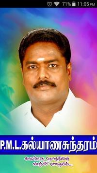 PML Kalyanasundaram poster