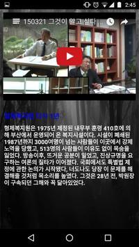 사건파일-사건사고,기막히고 황당한 사건들 모음 apk screenshot