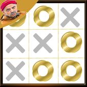 لعبة إكس أو XO مع كبور icon
